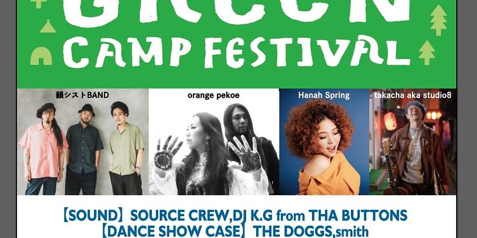 BLUE GREEN CAMP FESTIVAL 2020