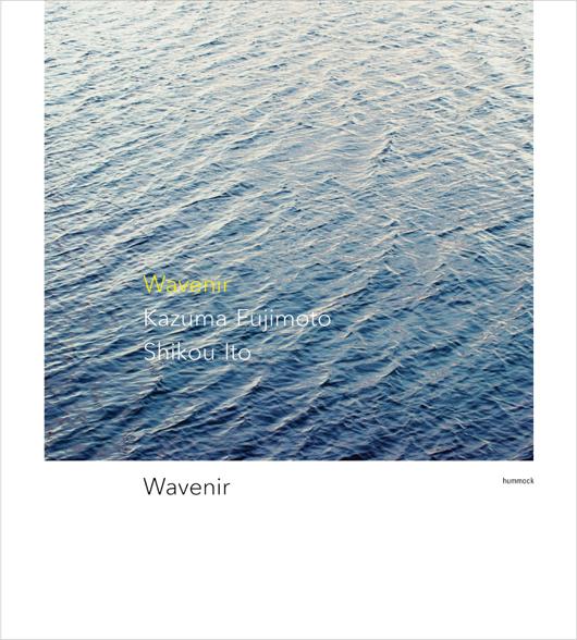Kazuma Fujimoto / Shikou Ito <Wavenir>