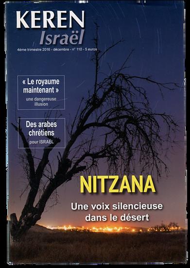 Keren n°110 : Nitzana, une voix silencieuse dans le désert