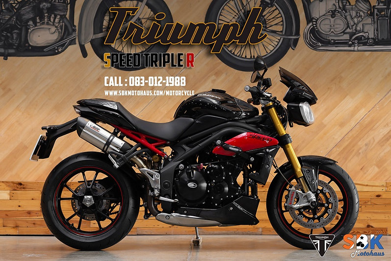 00-SPEED TRIPLE R.jpg