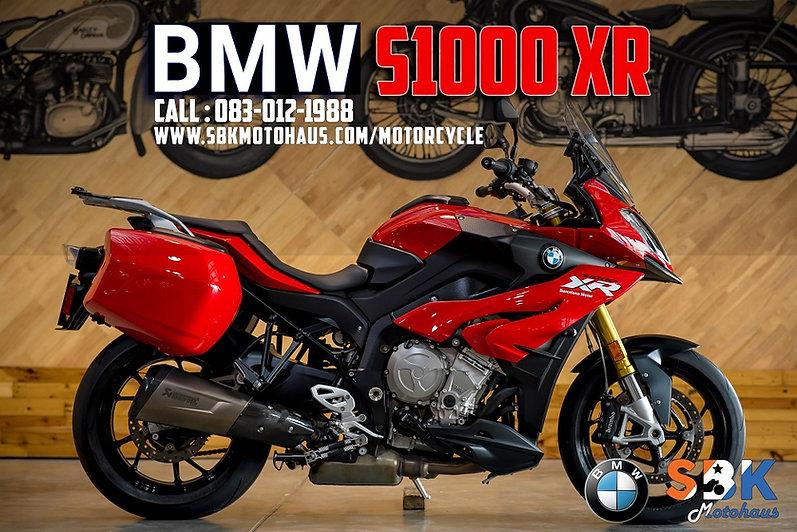00-BMWS1000XR.jpg