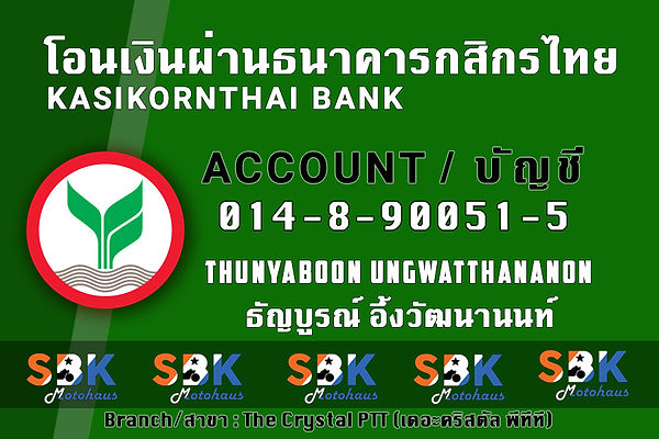 Kasikorn-bank-2.jpg