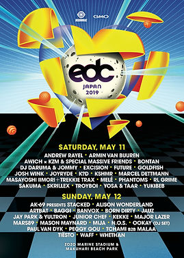edc_japan_2019_lu_lineup_by_day_assets_p