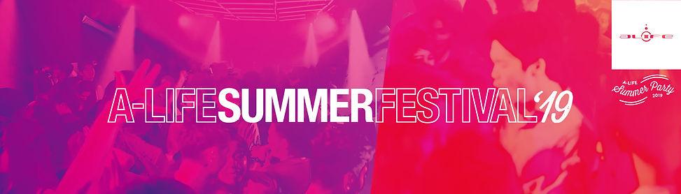 SUMMER_FESTIVAL_FLYER_WEB.jpg