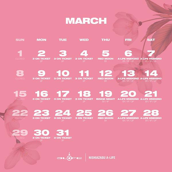 ALIFE_Web_Calendar_2003.jpg