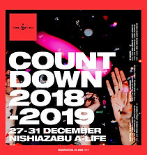 ALIFE_2018_19COUNTDOWN_FLYER4.jpg