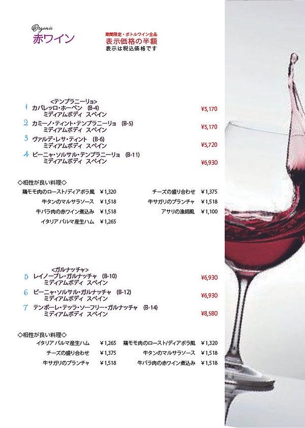 新メニュー1-12-08.jpg