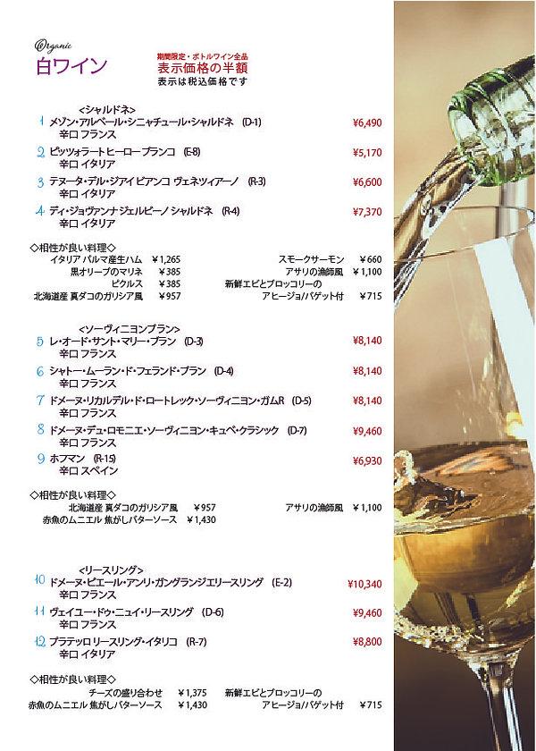 新メニュー1-12-10.jpg