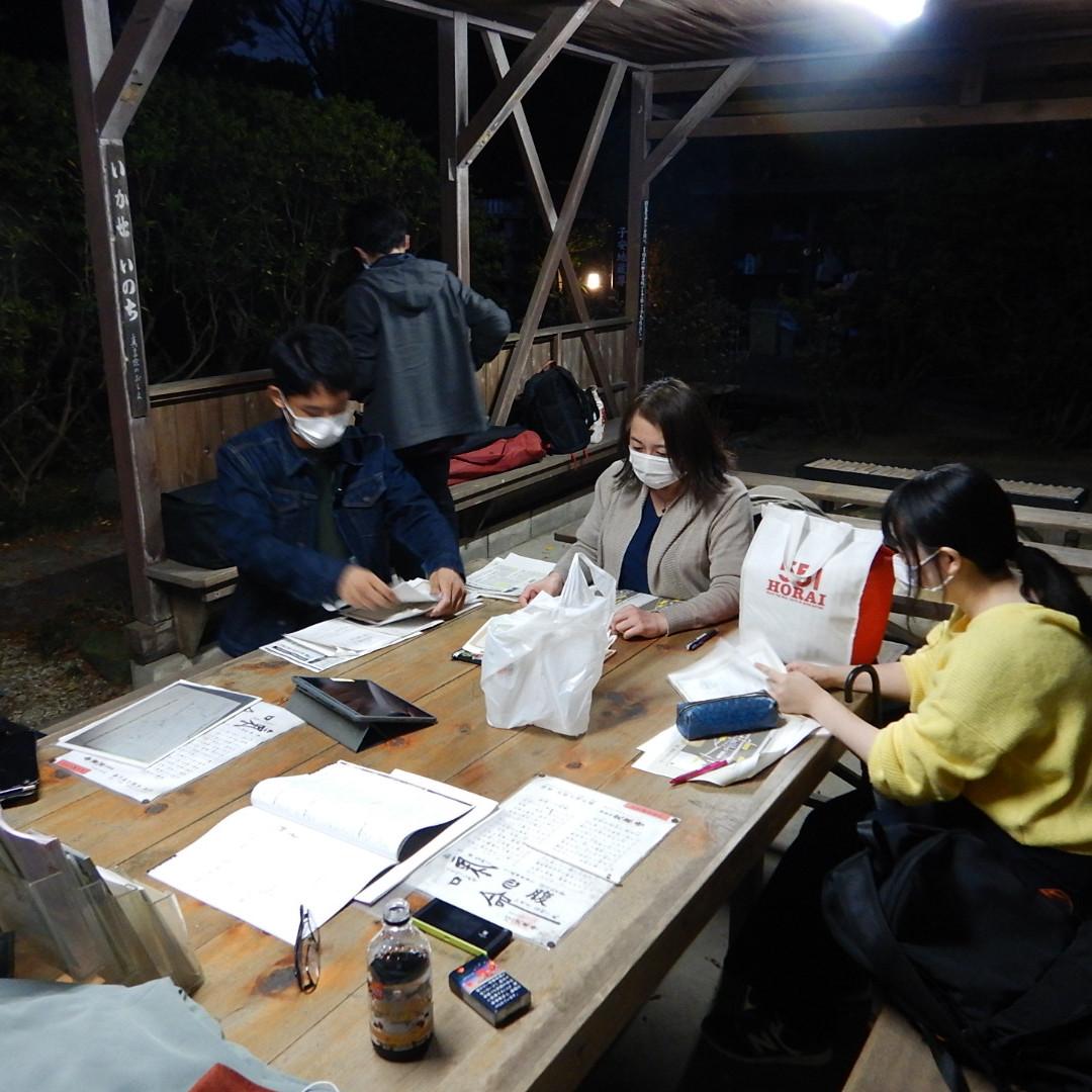 2020-11-20 小口四ッ谷松本調査-001.jpg