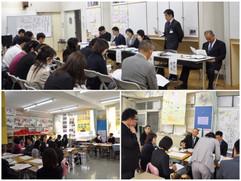2019-11-20栄区研修会 (124).jpg