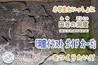 TAYA-CF3-表紙画像-06.jpg