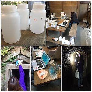 2020-01-11 水質調査.jpg