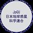 Icon-学術発表他-JpGU2019.png