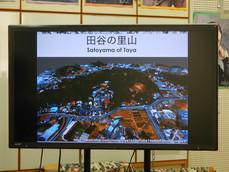2020-10-26 早川授業先生 (7).jpg