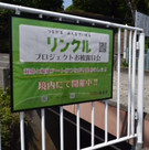 210501リンクルお披露目会-009-@定泉寺.JPG