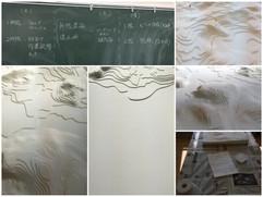 2020-02-10 第1回 模型制作授業 (56).jpg