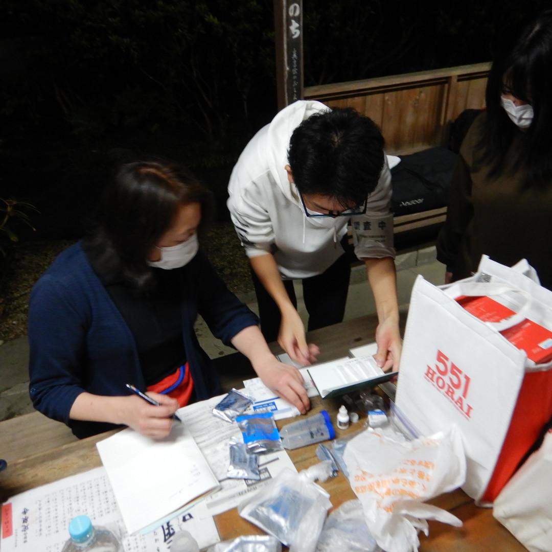 2020-09-26 小口松本四谷調査-001 .JPG