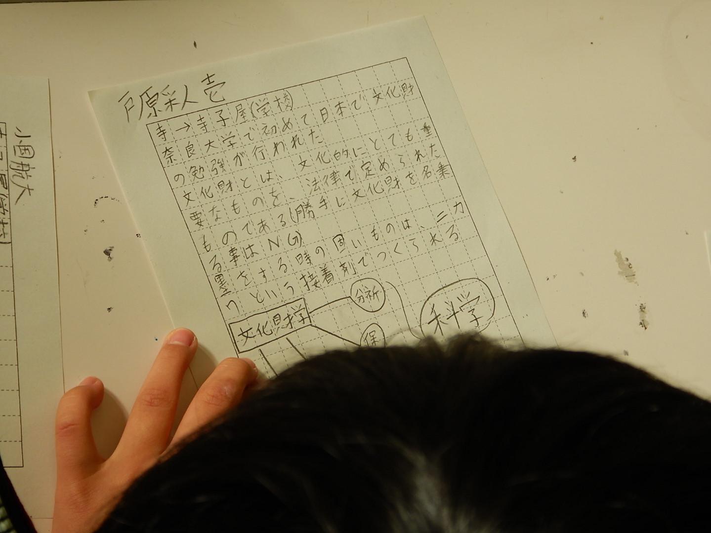 2020-11-09 緒方先生授業-013-DB.jpg
