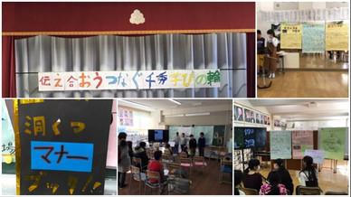2017-12-09 千秀フェス.jpg