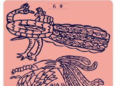 A5-1-鳳凰と孔雀-表面.jpg