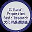 Icon-調査-4-文化財基礎調査.png