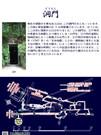 A1-2-洞門-裏面 (2).jpg