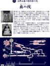 A23-2-お水大師-奥の院-裏面 (2).jpg