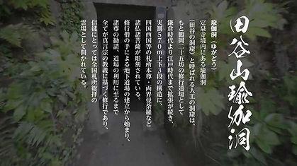 TAITO案内動画スクリーンショット(標準).jpg