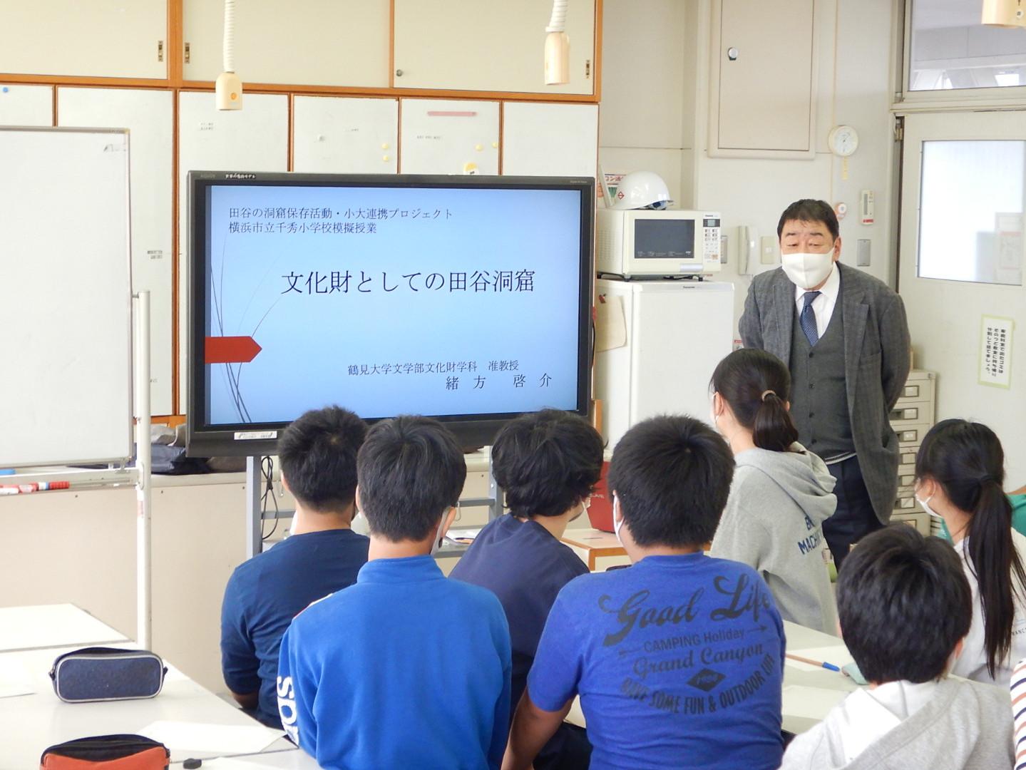 2020-11-09 緒方先生授業-002-DB.jpg