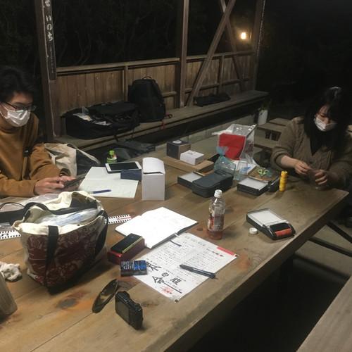 2020-10-20 四ッ谷松本調査-006.jpg