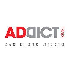 LOGOaddict-israel2.jpg