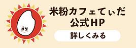 toppage-バナー--04.png