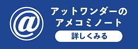 toppage-バナー-02.png