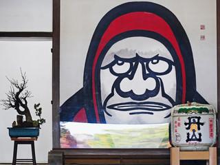 Painting of Daruma, Tenryu-ji Temple, Kyoto
