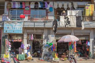 Shopping street, Tongren