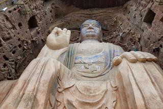 Buddha with blue moustache, Tianshui