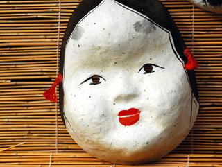 Otafuku Mask, Kyoto