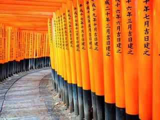 Japan, Trip To Traditionland