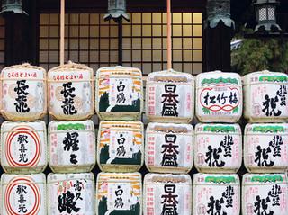 Sake barrels at Kasuga Taisha, Nara