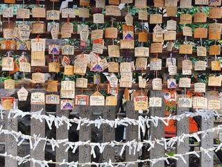 Ema and Omikuji at Ohatsu Tenjin shrine, Osaka
