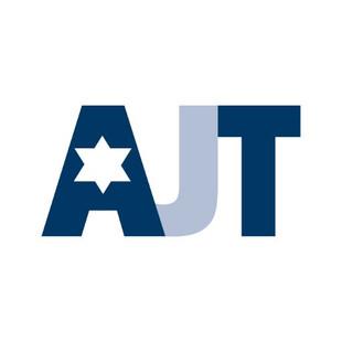 40 Under 40 - Atlanta Jewish Times