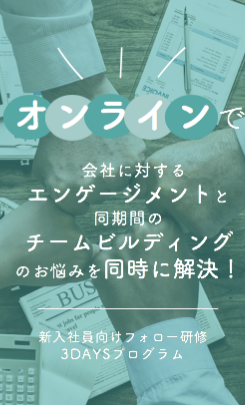 LP_Servicesページ_サムネ (1).png