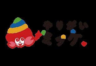 ロゴ長方形_背景透過.png