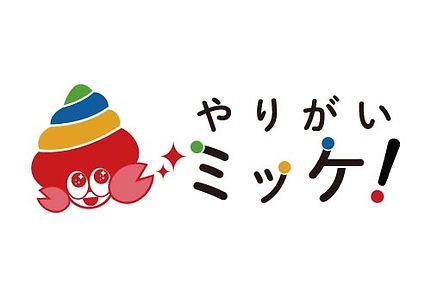 ロゴ長方形_背景ホワイト.jpg