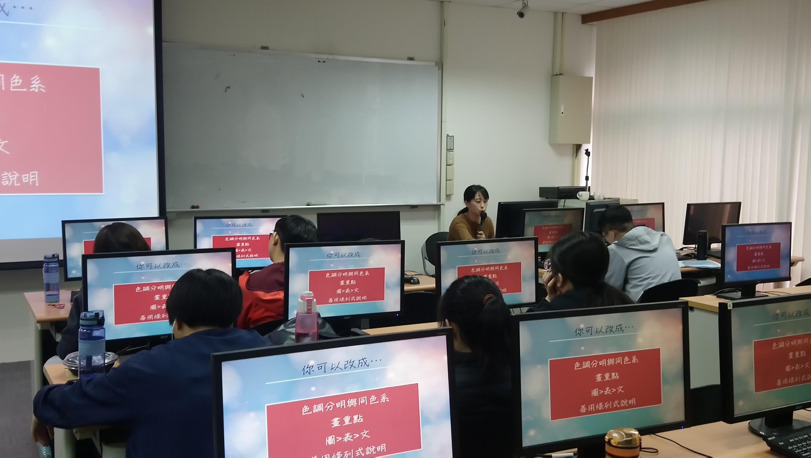學長姐教學分享_201220_0