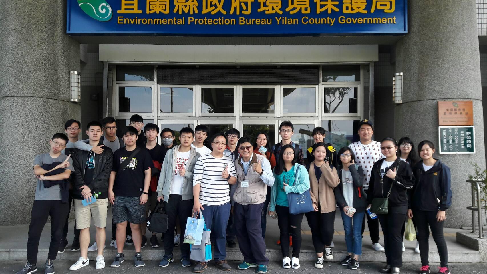 利澤焚化廠參訪