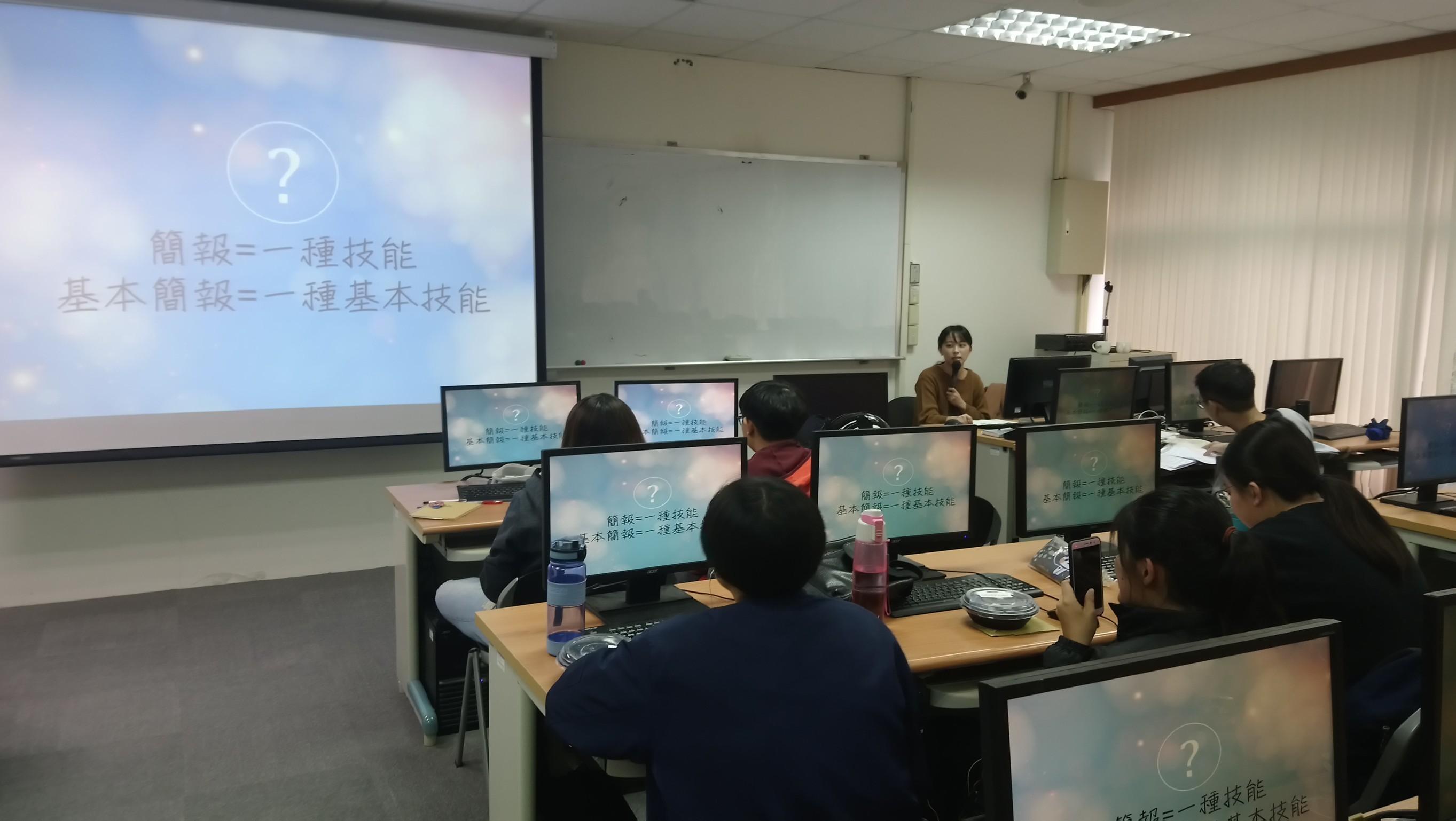 學長姐教學分享_201220_6