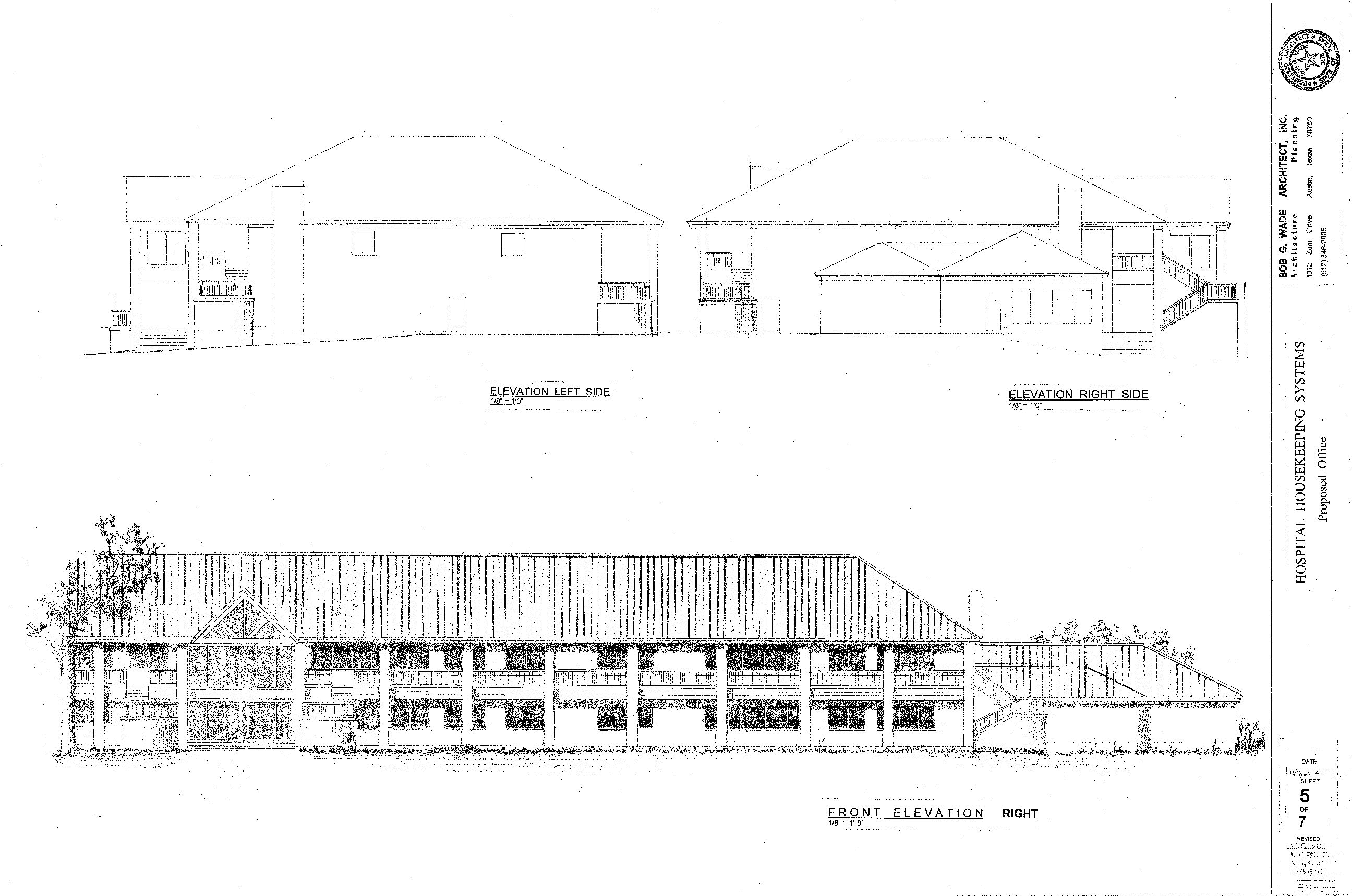 HHS Building Rendering