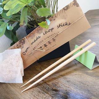 国産ヒノキで作る マイ箸キット