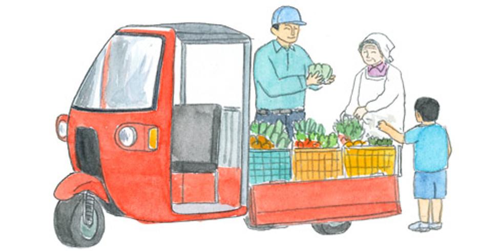 とよたつながる博参加プログラム:旭地区「農による生きがいづくり」現地体験会(2回目)